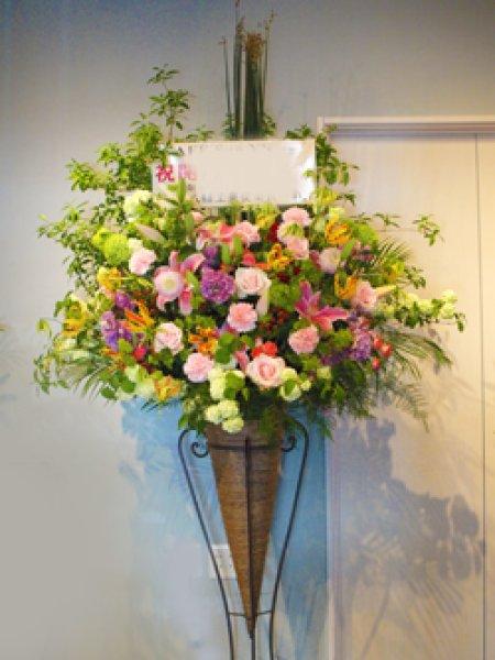 画像1: Hanayueにおまかせおしゃれに!三角コーンスタンド花 (1)
